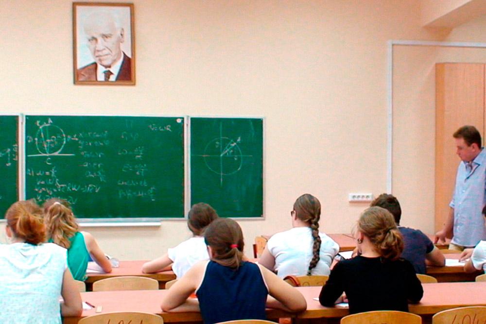 Ежедневные занятия в классе летней школы СУНЦ МГУ