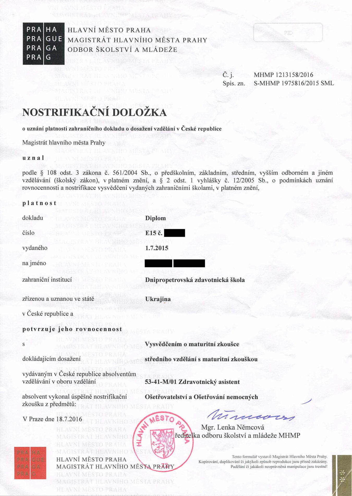 Копии документов, подтверждающих нострификацию, потом нужно брать с собой на вступительные экзамены