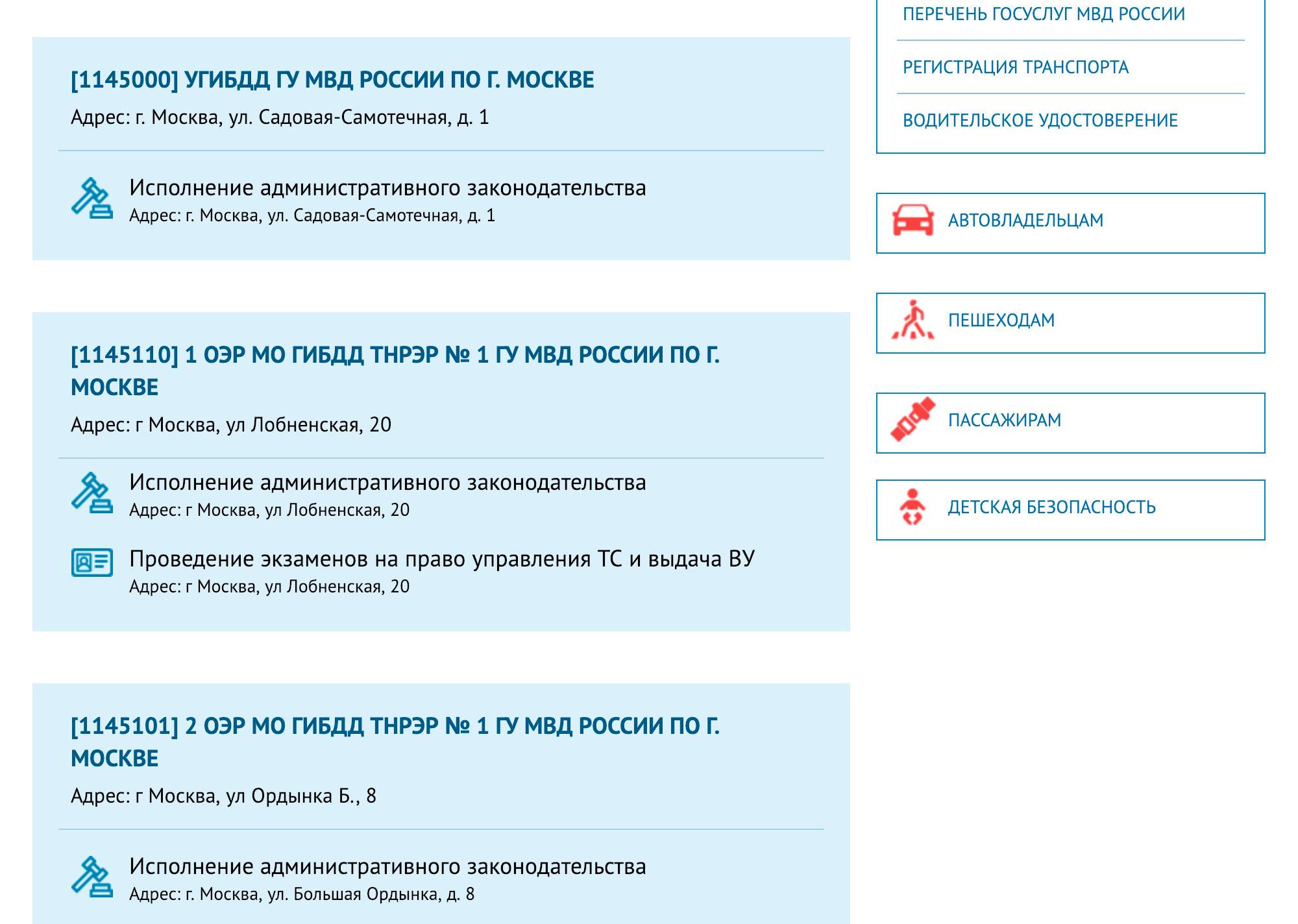Укажите свой населенный пункт или район на карте или в списке
