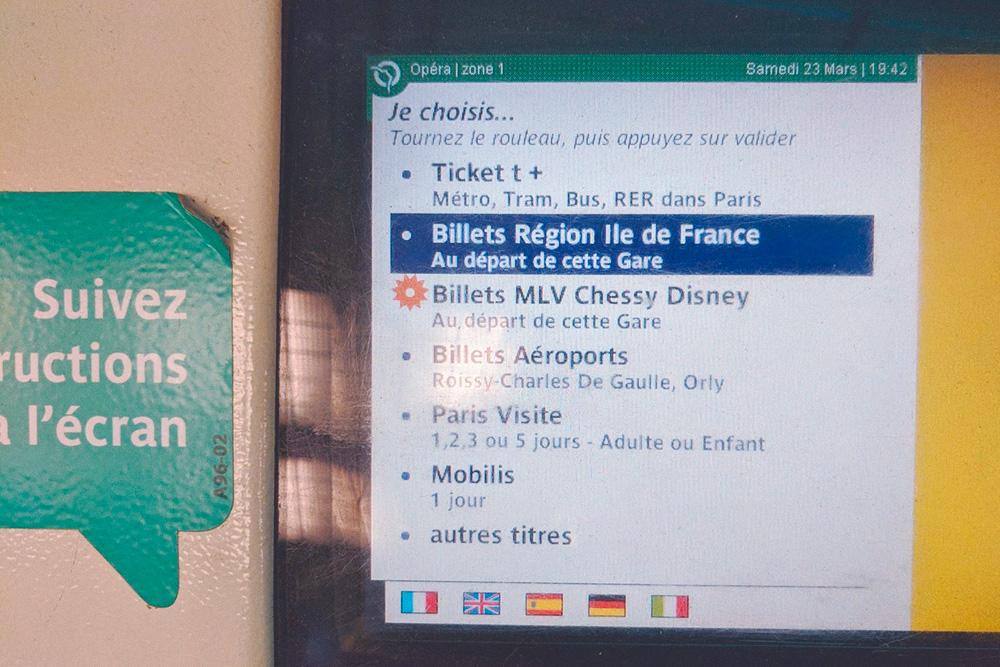 Чтобы купить билет за город, нужно выбрать раздел «Билеты по региону Иль-де-Франс»