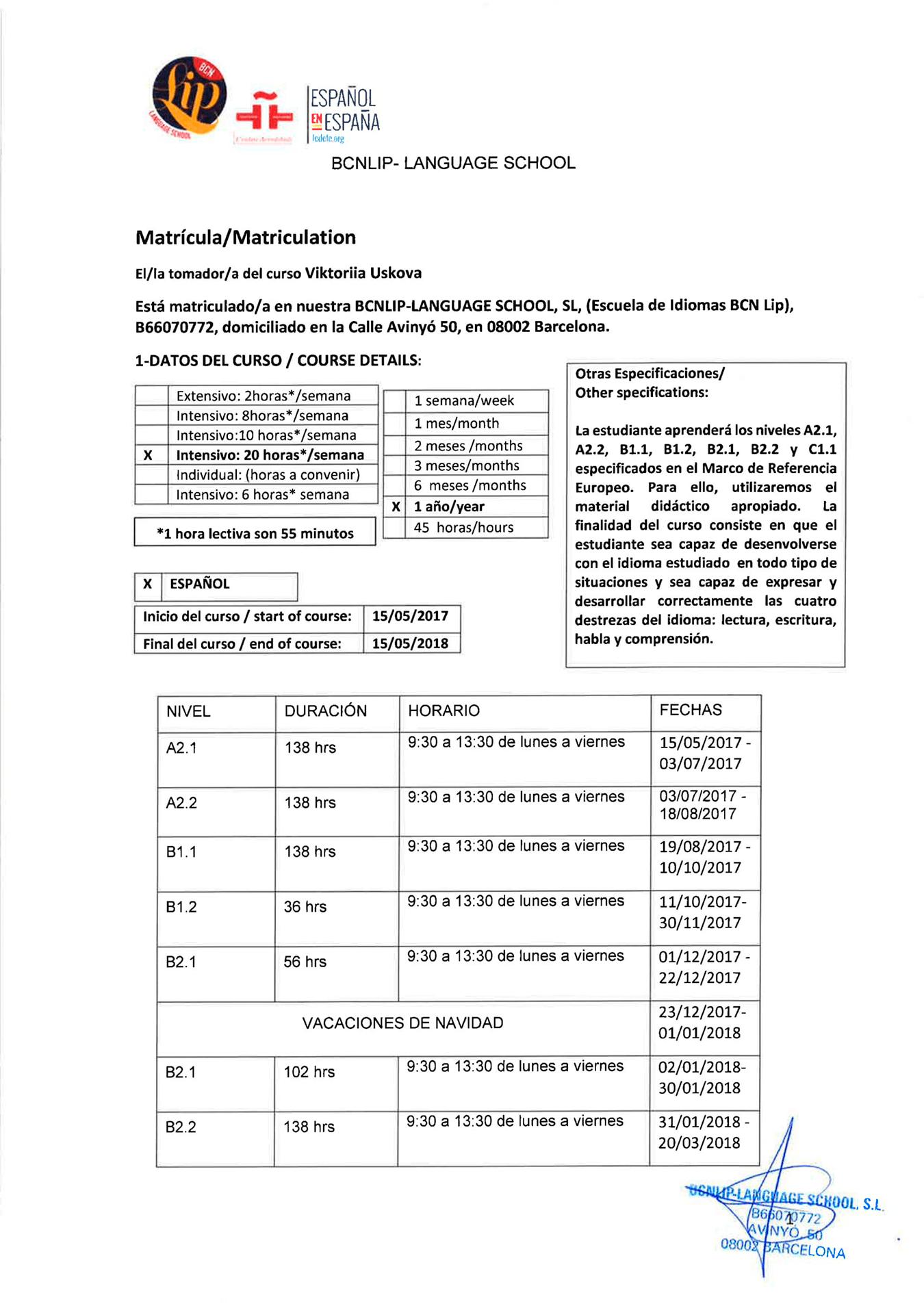 Первая страница матрикулы, где указаны сроки, даты и программа обучения по уровням языка