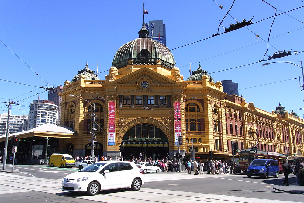Вокзал Флиндерс-стрит — один из символов Мельбурна