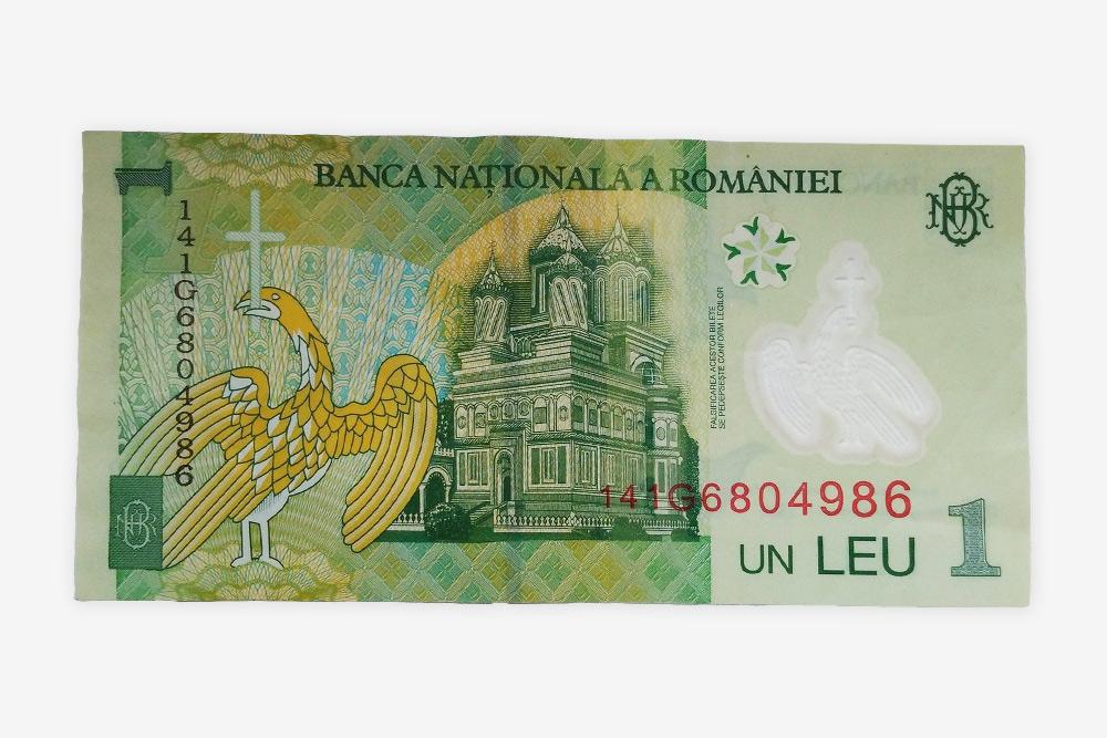 Румынские купюры выглядят как бумажные, но сделаны из пластика. Их сложно помять, порвать и не получится намочить