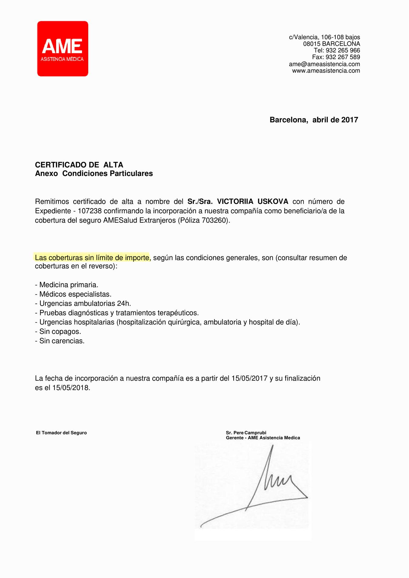 Сертификат страховой компании, исправленный для консульства: «Las coberturas sin limite de importe» — безлимитное страховое покрытие