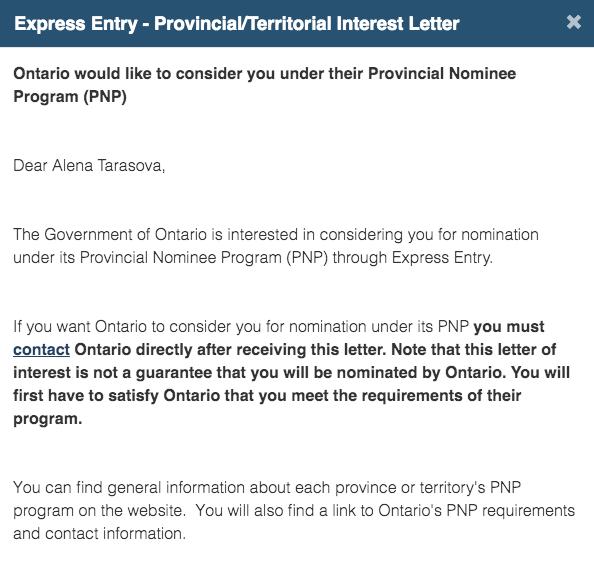 Мое приглашение на номинацию от провинции Онтарио