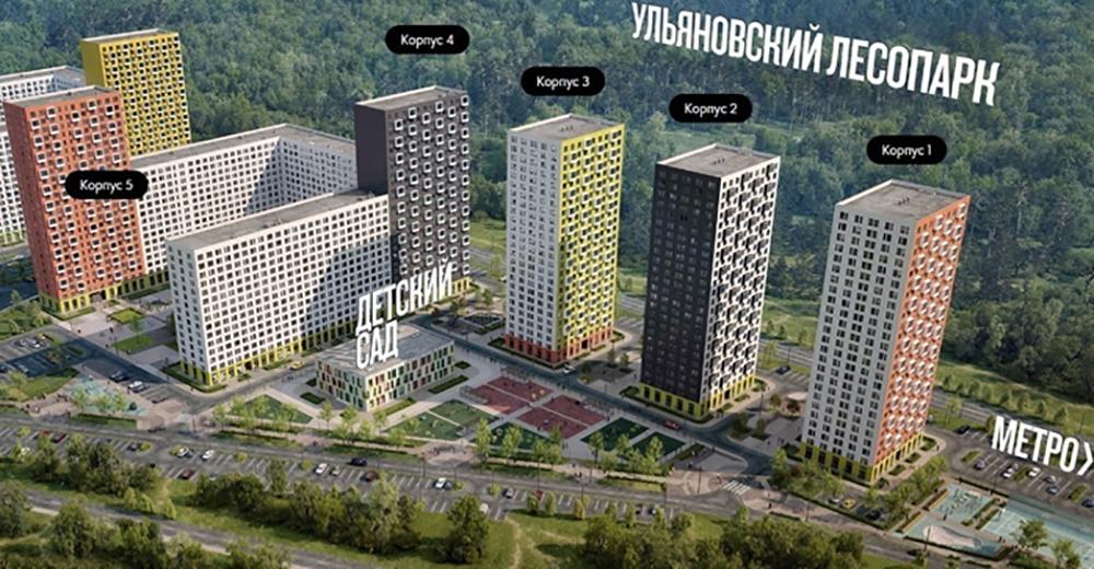 Схема застройки первых домов в ЖК «Саларьево-парк» из рекламных буклетов в первые дни продаж