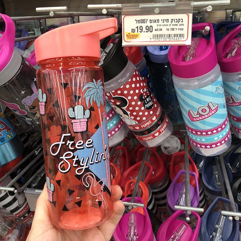 В магазинах можно найти многоразовые бутылки любых цветов и стилей