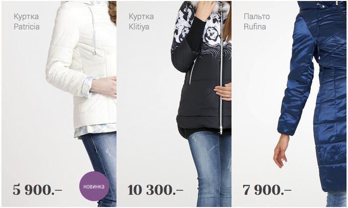 Скриншот с сайта modress.ru