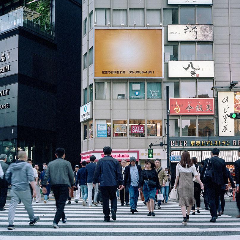 Это тоже Токио