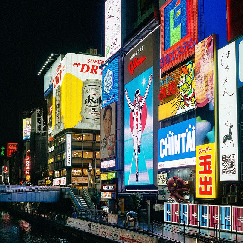 Улица Дотонбори в Осаке