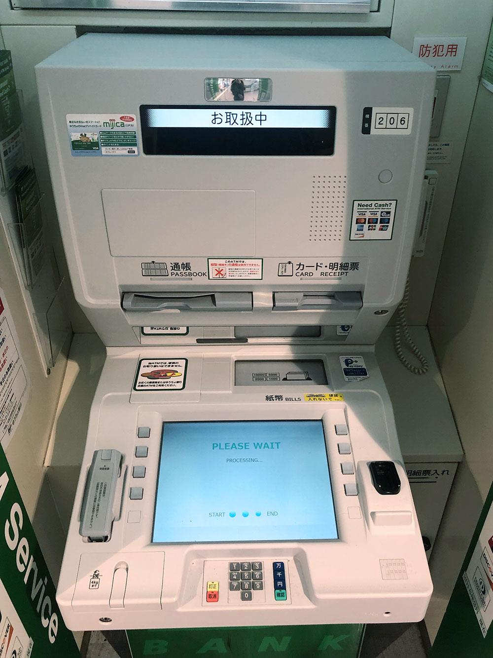 Этот банкомат банка Japan Post — первое, с чем я столкнулся в Японии. Уже в тот момент я понял, что в следующие 11 дней мне придется непросто