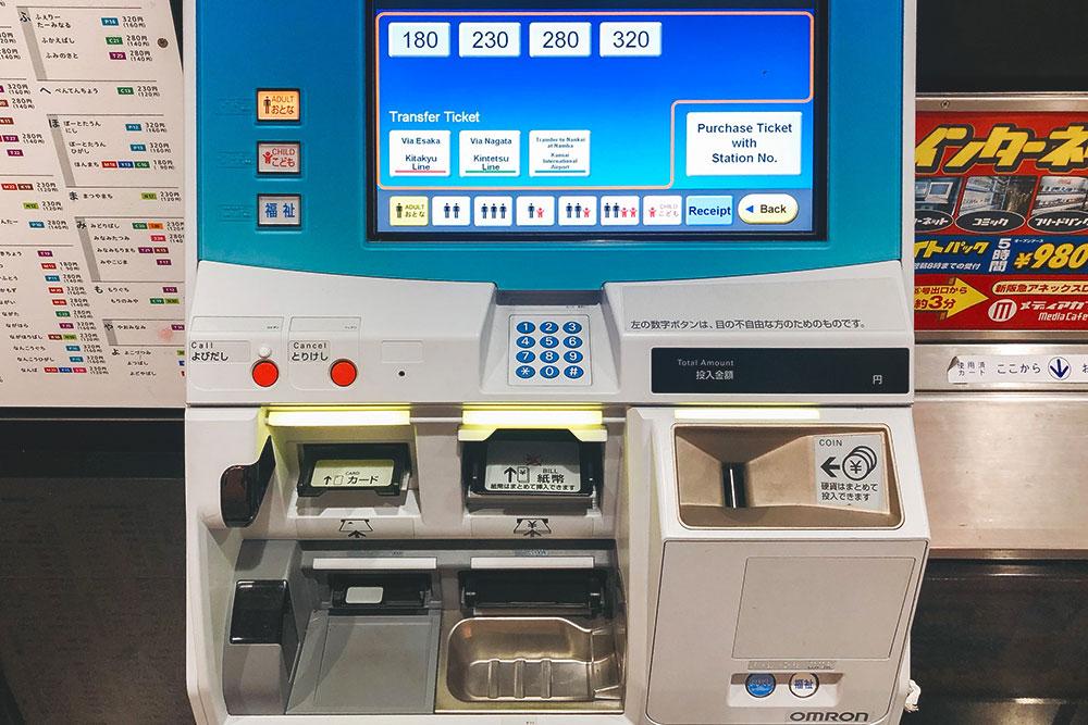 Автомат по продаже билетов в метро Киото