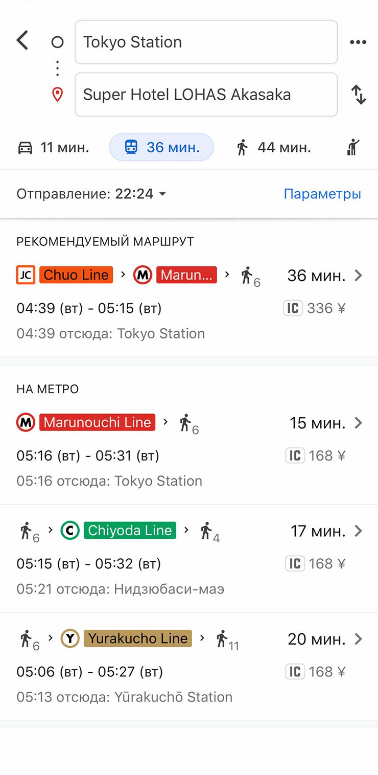 Даже не вчитываясь в названия станций, будет легко не пропустить свою
