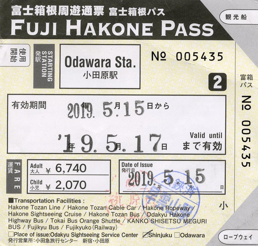 Мой Фудзи-Хаконе-пасс. Длябесплатного проезда на местных автобусах достаточно показать его водителю