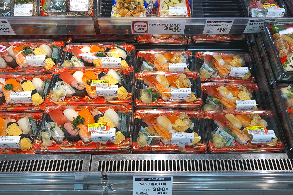 Набор суши стоит 410¥. Все свежее и вкусное