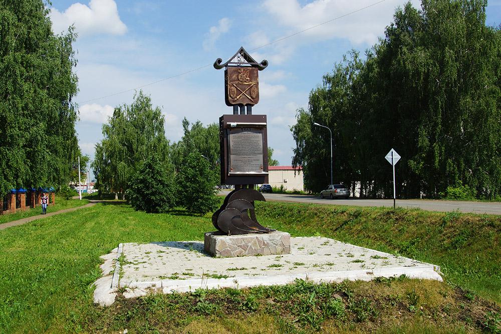 В Тетюшах гордятся тем, что герб города утвердила сама ЕкатеринаIIВеликая