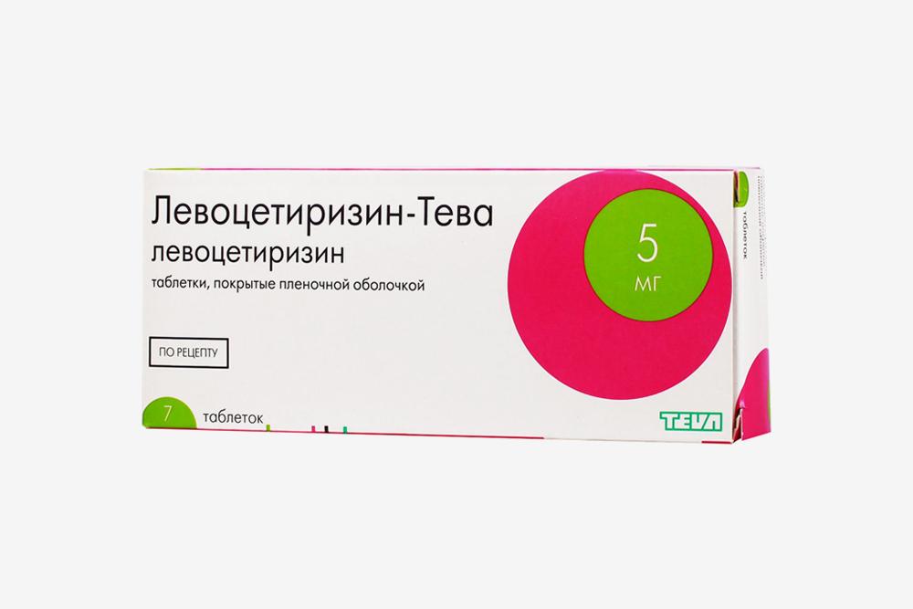 «Левоцетиризин»