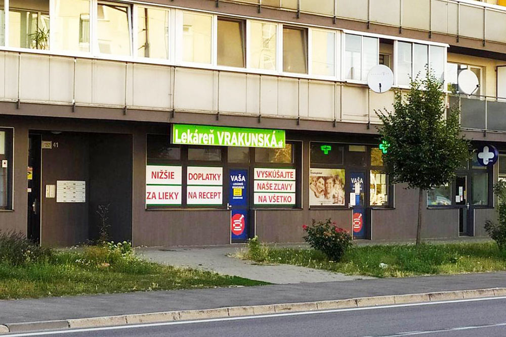 Аптека в моем районе