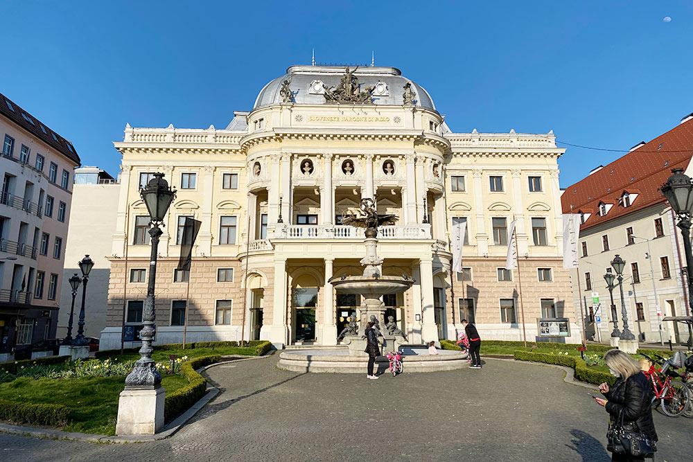Национальный театр в Братиславе