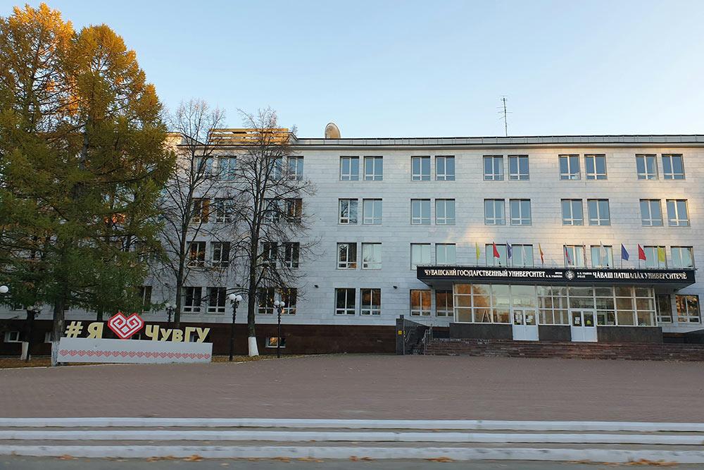 ВЧувашском государственном университете учится примерно 18,5тысячи человек навсех уровнях образования: подготовительное отделение, бакалавриат, специалитет, магистратура, аспирантура, докторантура. Нафото — главный корпус университета