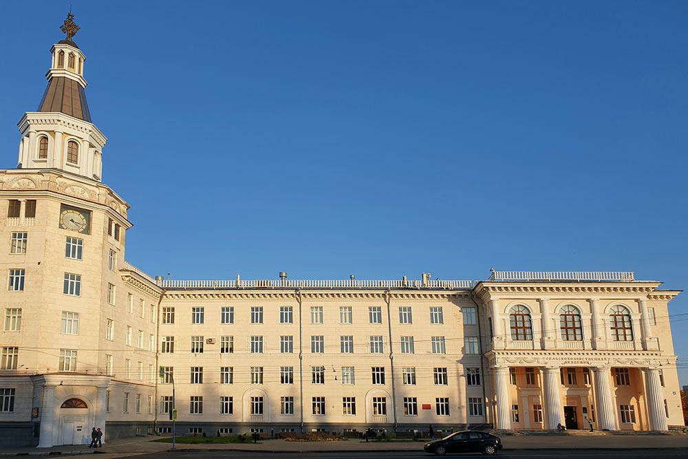 Чувашскую государственную сельскохозяйственную академию в2020году переименовали вАграрный университет