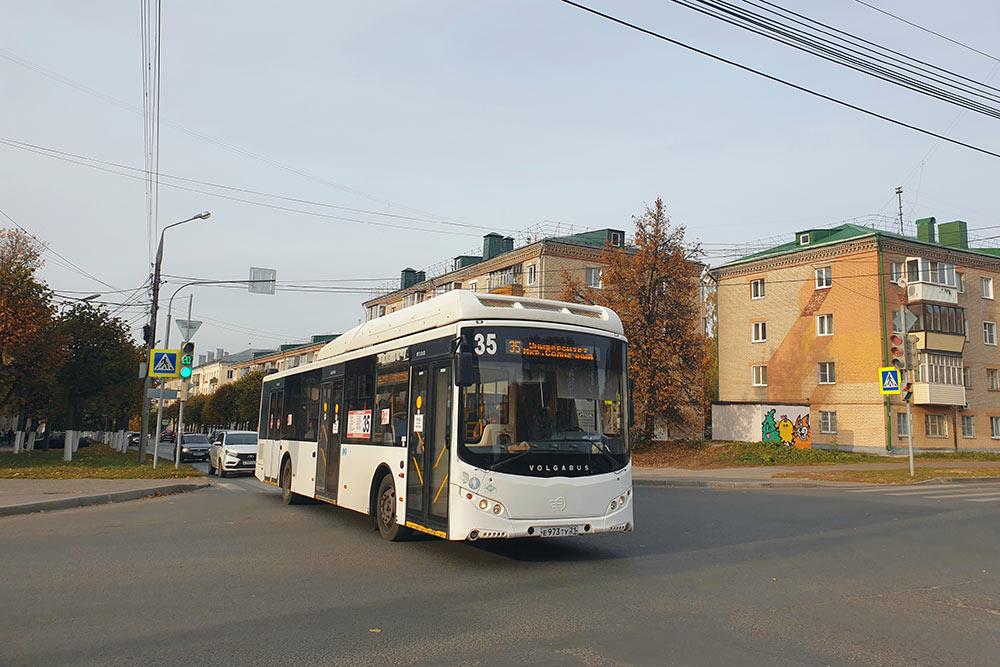 После транспортной реформы в чебоксарском парке появились новые автобусы. Например, 35-й автобус заменил 35-ю маршрутку иначал ходить поулице Энгельса — дублеру проспекта Ленина