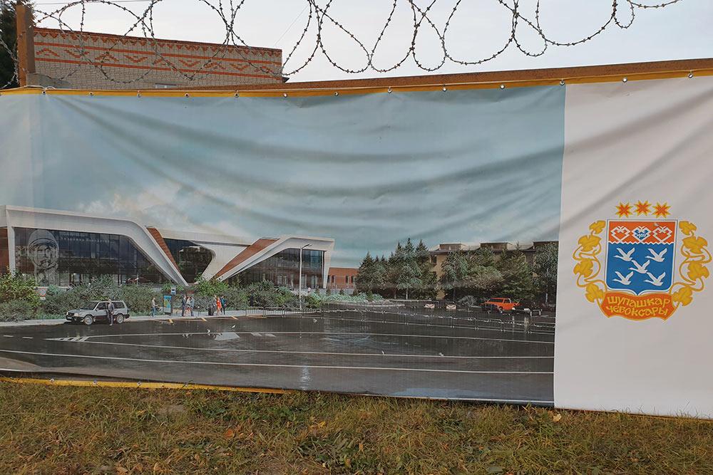 Примерно такдолжен выглядеть аэропорт после реконструкции. Влиниях фасада угадываются крылья дикой утки — символа Чебоксар