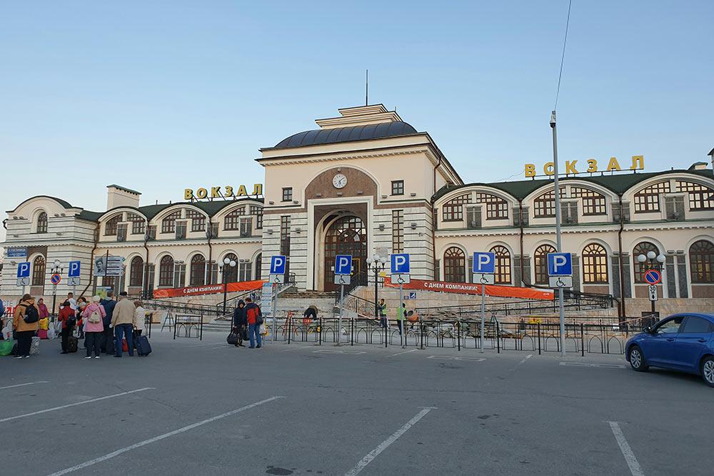 Здание железнодорожного вокзала реконструировали еще в2003году, стехпор оно почти неизменилось