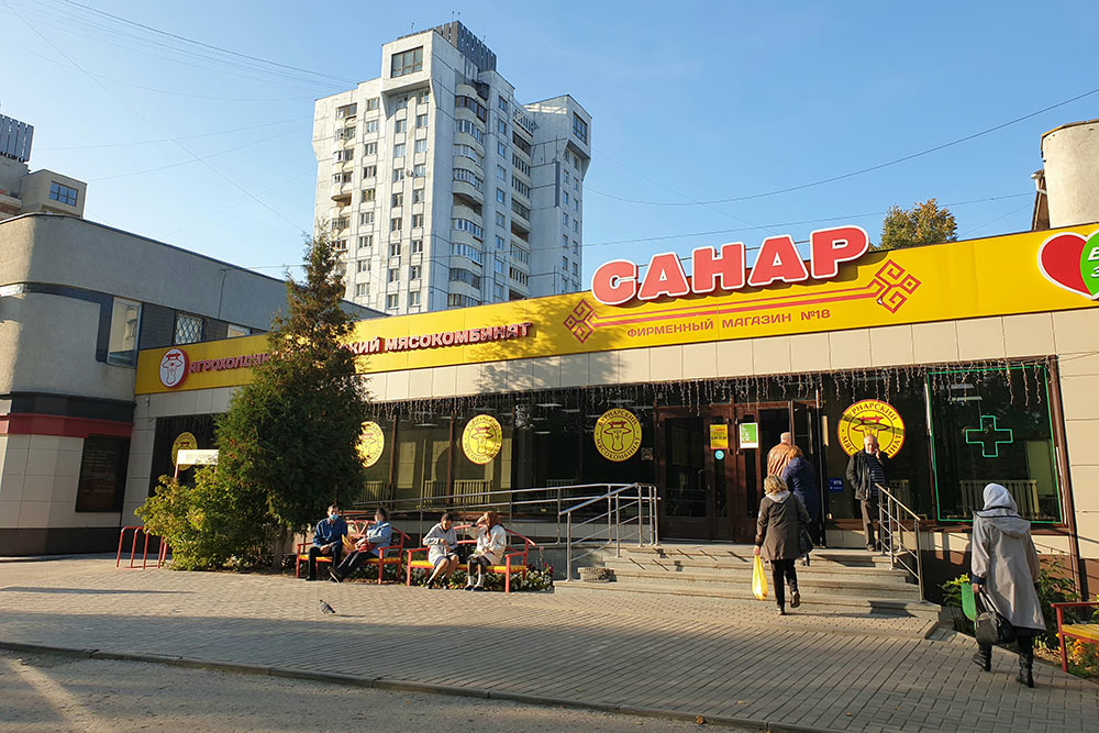 УВурнарского мясокомбината тоже есть сеть фирменных магазинов. Местные жители советуют шартан — национальное чувашское блюдо