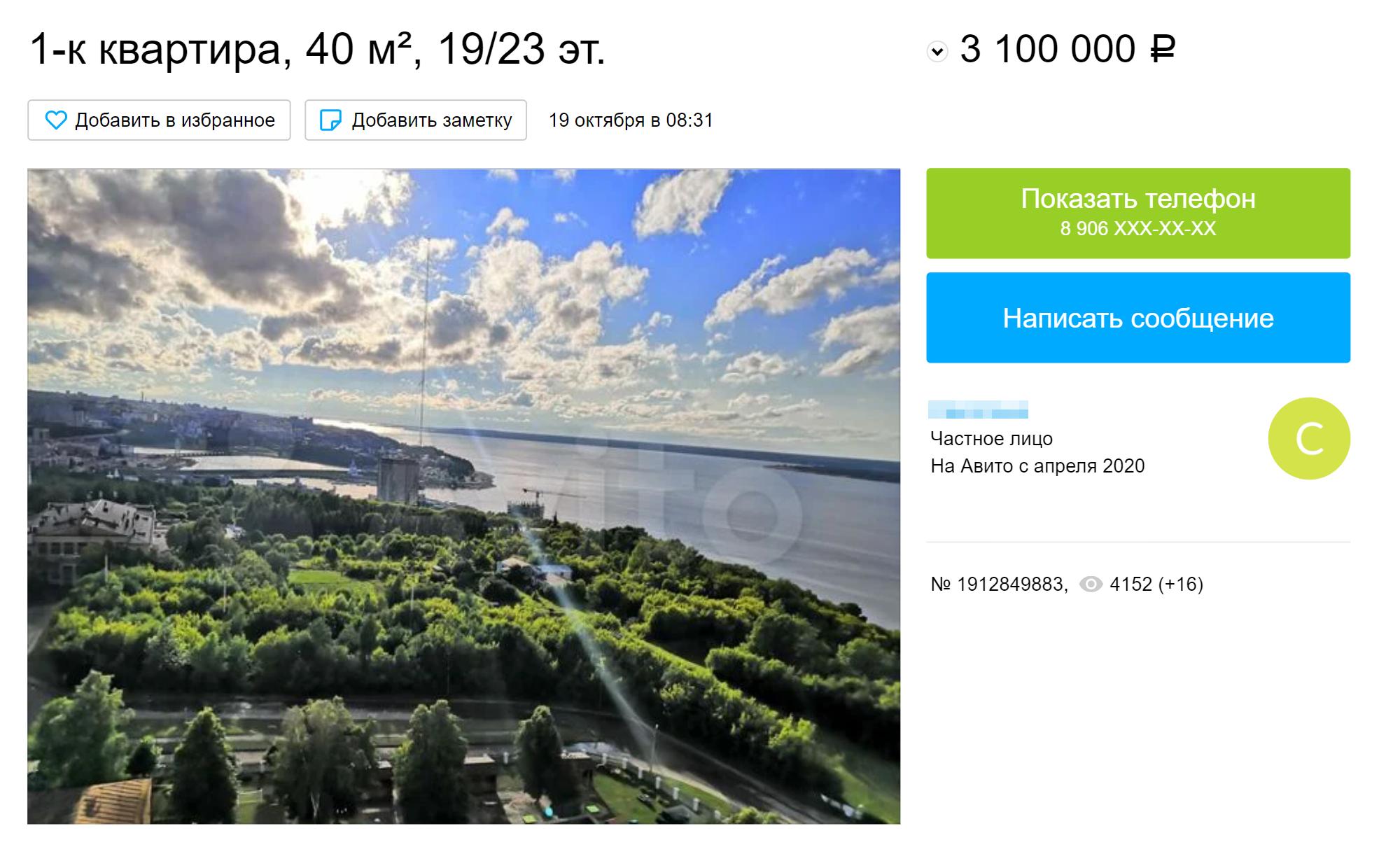 Новая однокомнатная квартира врайоне ХБК свидом наВолгу безотделки продается за3миллиона
