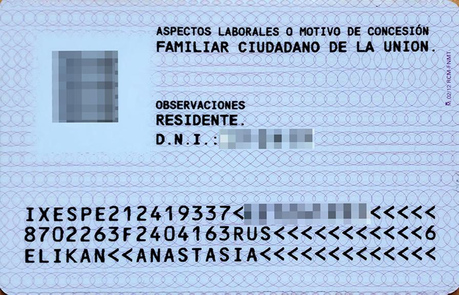 Обратная сторона идентификационной карты — в левом верхнем углу отпечаток пальца
