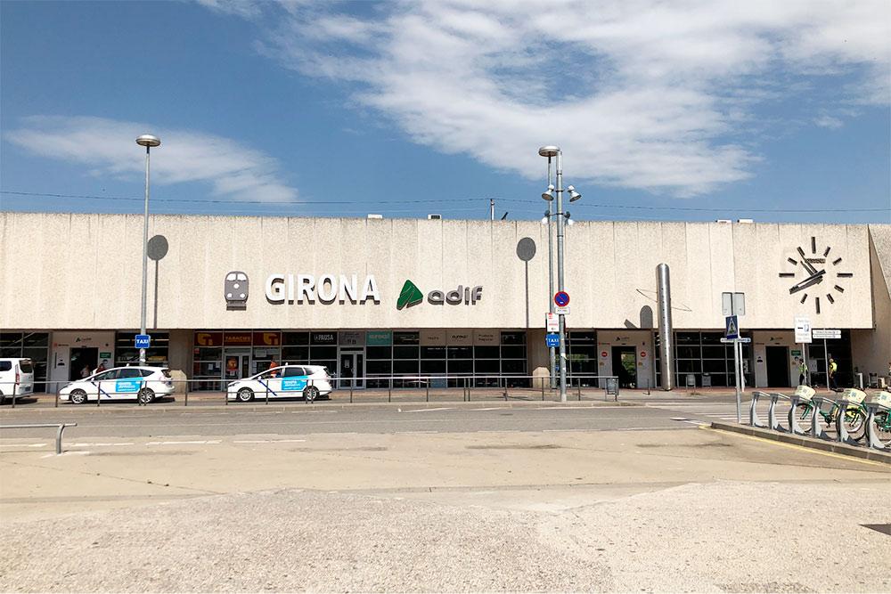 Железнодорожный и автовокзал Жироны