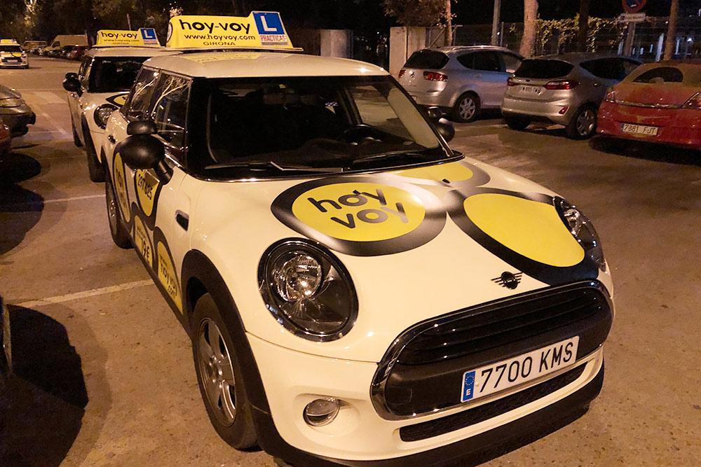 Автомобили школы Hoy Voy