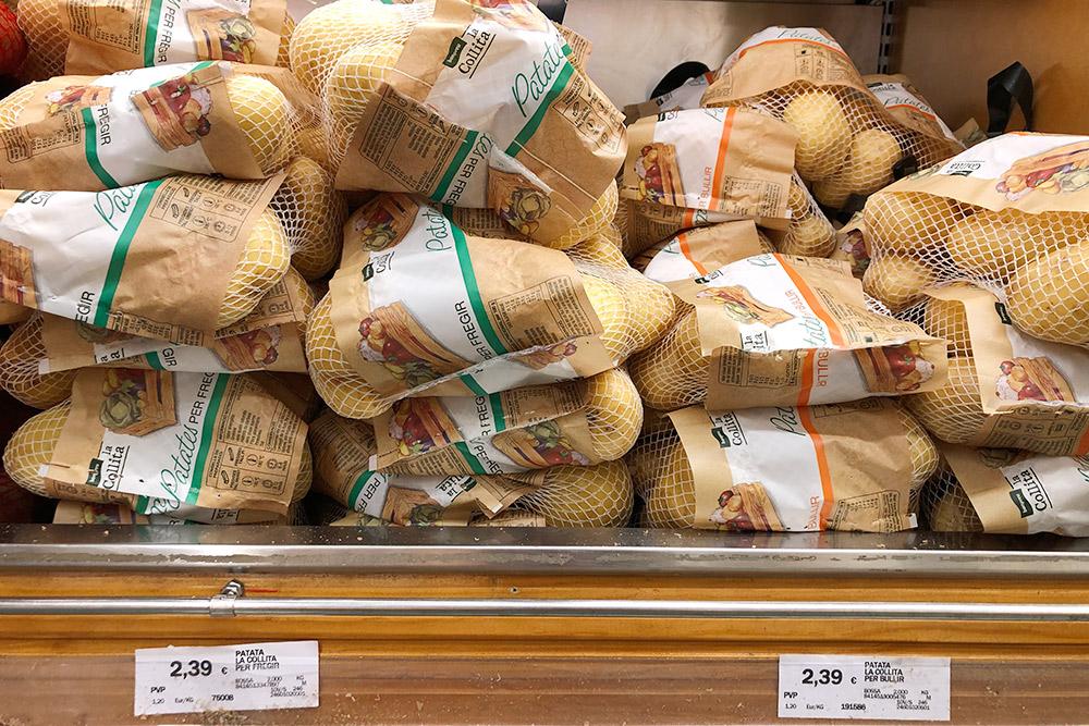Здесь продают картофель разных сортов: дляжарки, варки, запекания