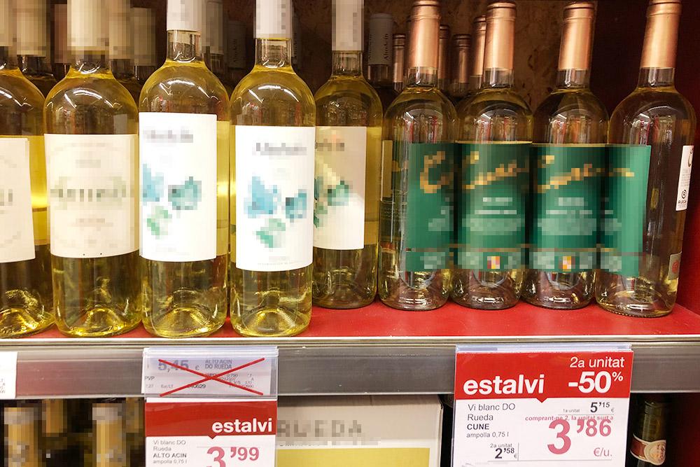 Белое вино в Bonpreu