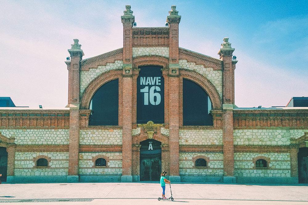 Павильон центра современного искусства «Матадеро» в Мадриде
