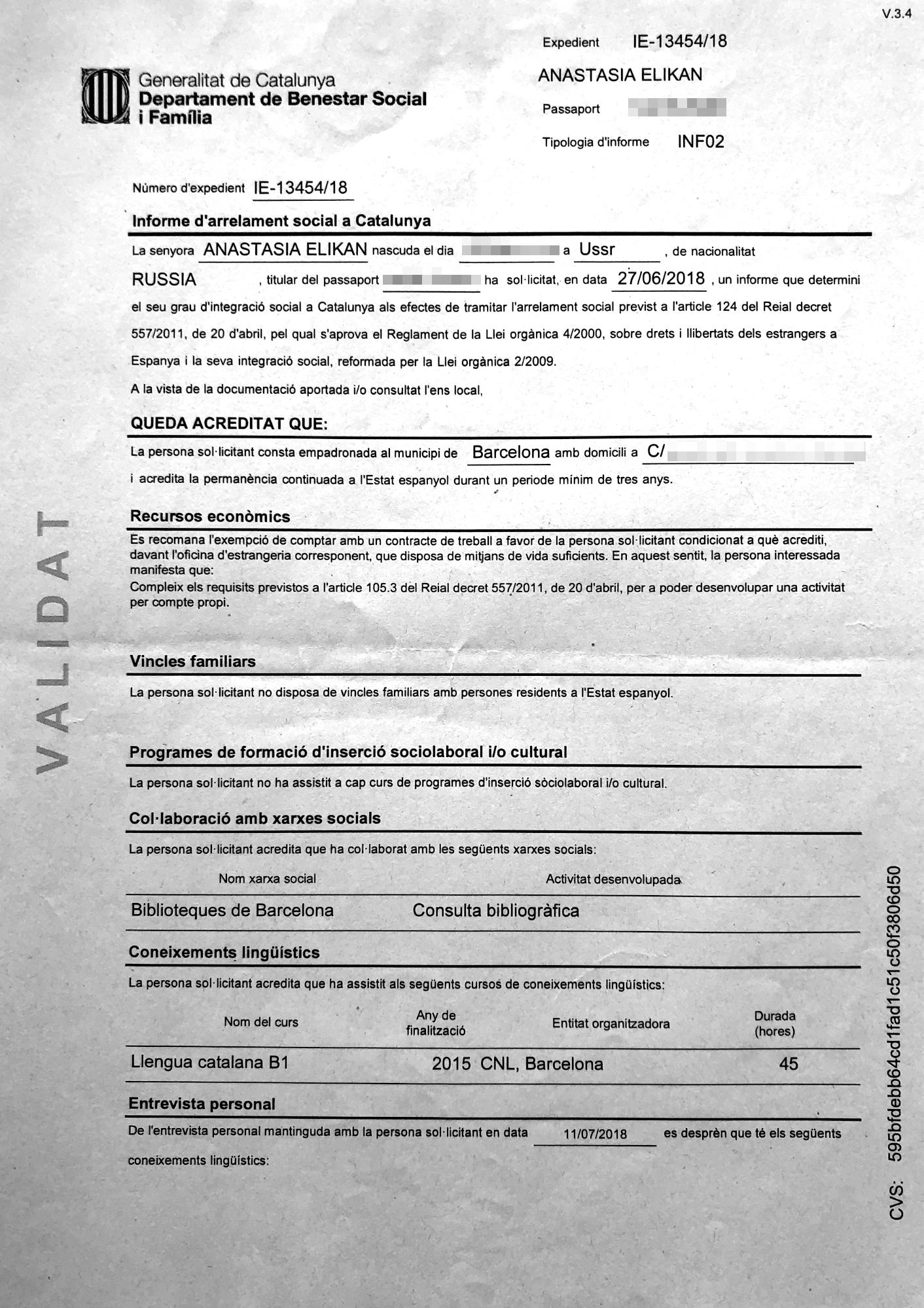 Сертификат о социальной интеграции в Каталонии