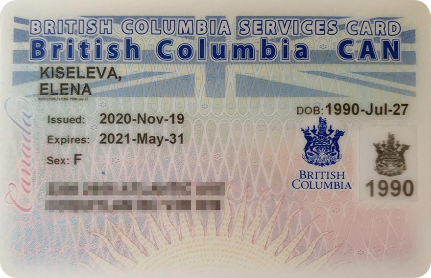 Эта пластиковая карточка размером с кредитку — документ с номером моей медицинской страховки, MSP. Когда у меня появятся местные права, я получу карточку, на которой будет и моя страховка, и водительское удостоверение