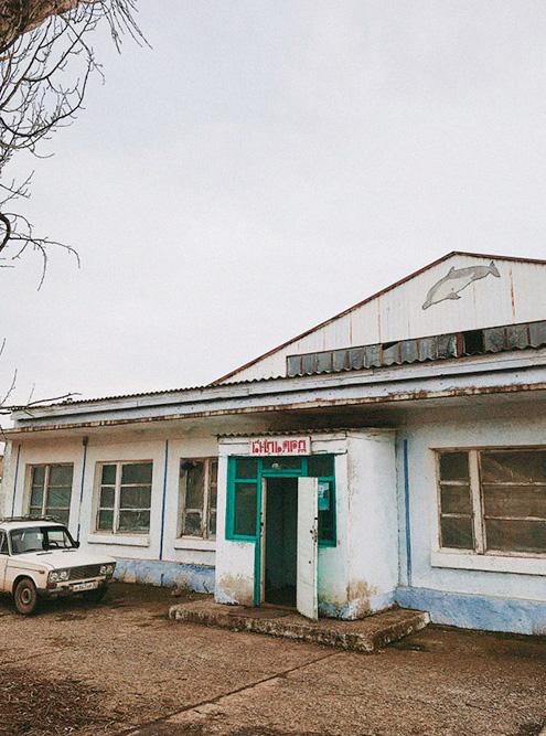 Инфраструктуры в небольших горных деревнях почти нет. Даже кафе открывают только по требованию