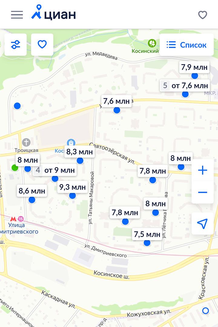 В декабре 2020года однокомнатные квартиры в Косино стоят от 7,5 млн рублей