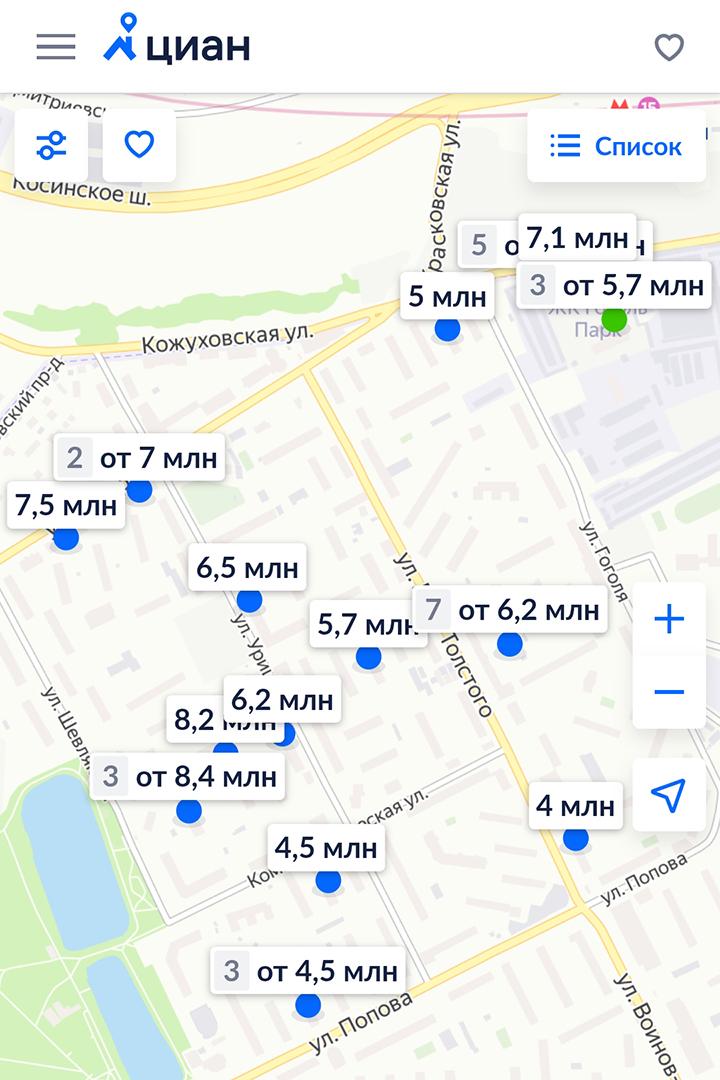 А в моем районе в Люберцах — от 4 млн рублей. Правда, у нас самые дешевые варианты — в старых домах. А в новых цены от 5,2 млн рублей