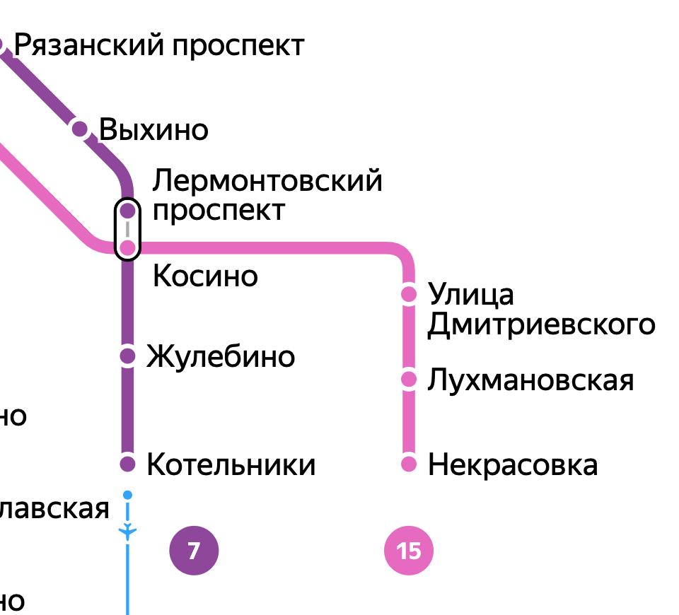 Мой дом находится примерно между «Лухмановской» и «Лермонтовским проспектом»