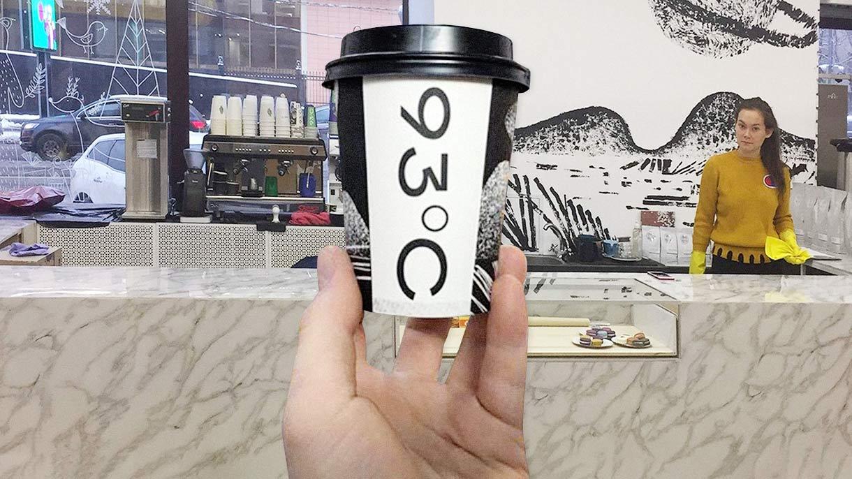 Как потерять миллион рублей на кофейной точке