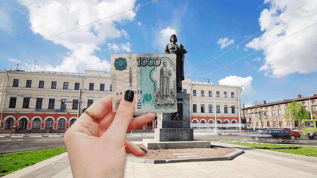 Жизнь в Ярославле