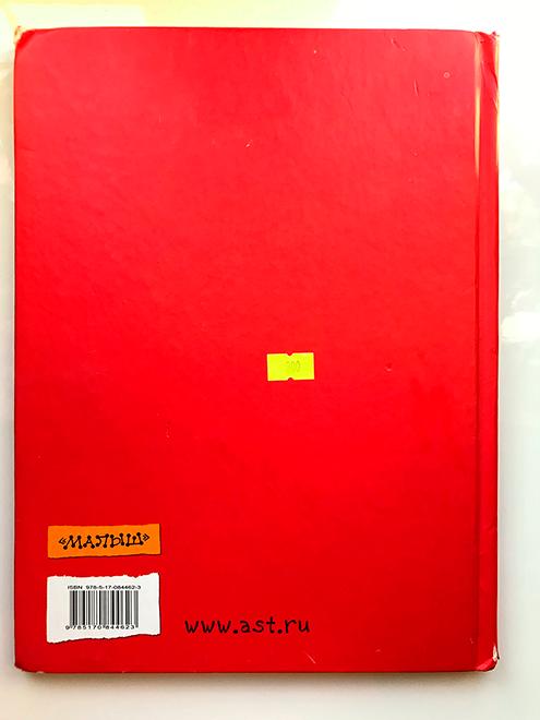 Я купила эту книгу за 200<span class=ruble>Р</span>