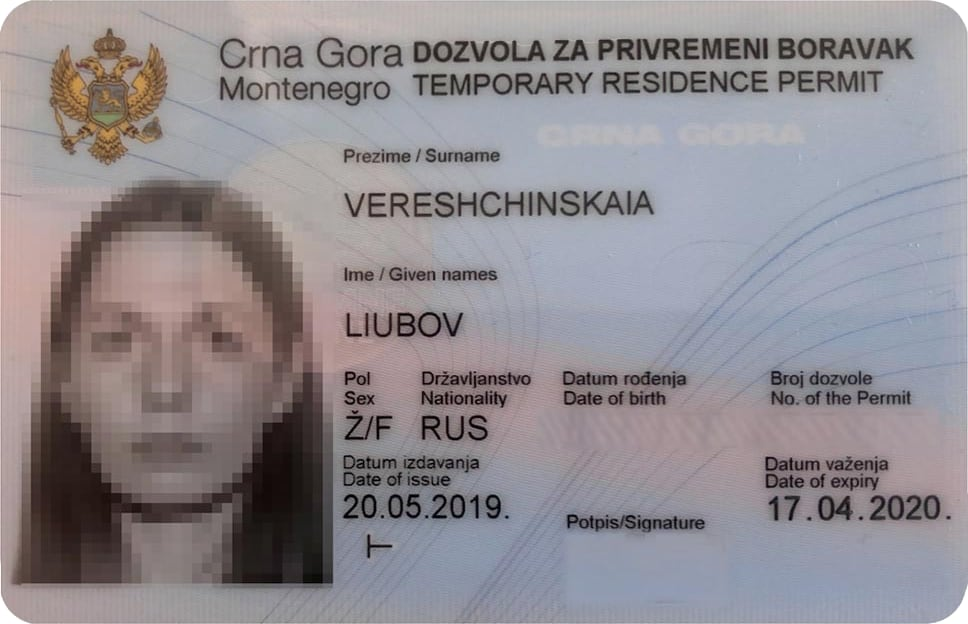 Мое разрешение на временное пребывание в Черногории — боравак