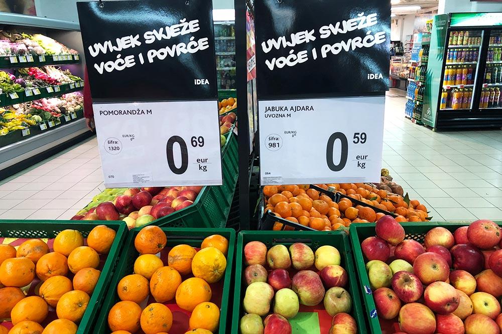 Цены на продукты в супермаркете Idea Super в Зеленике