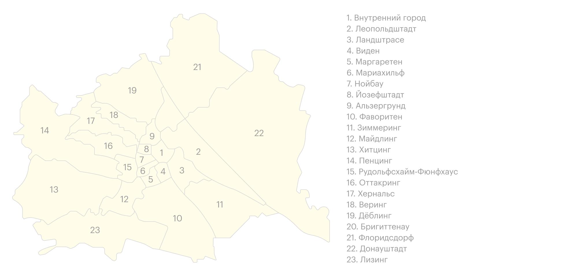 Карта районов Вены