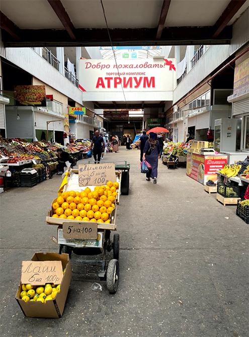 Рынок в Махачкале. Пять лимонов продают за 100<span class=ruble>Р</span>