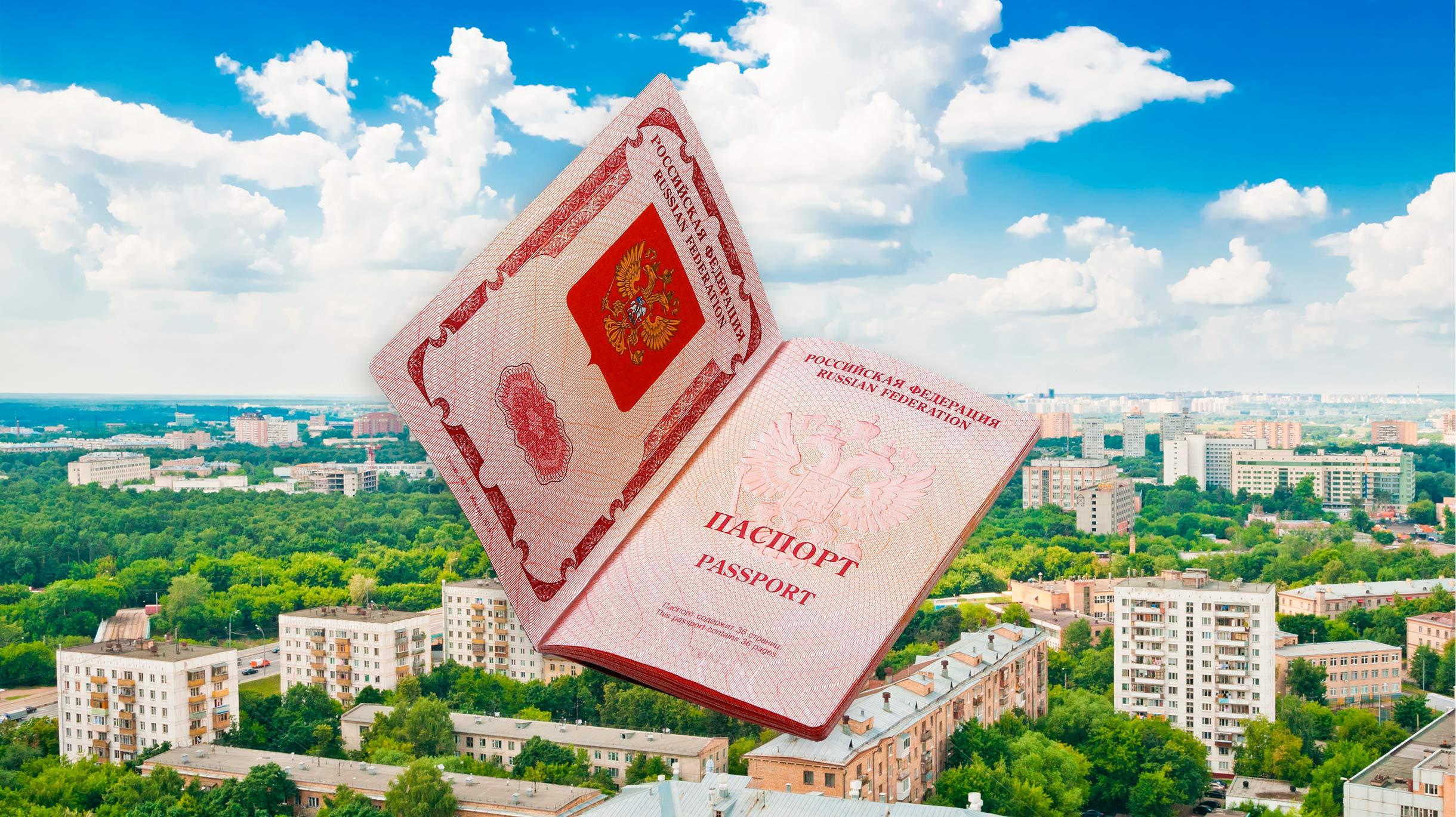 Верховный суд запретил отбирать российское гражданство, выданное по ошибке